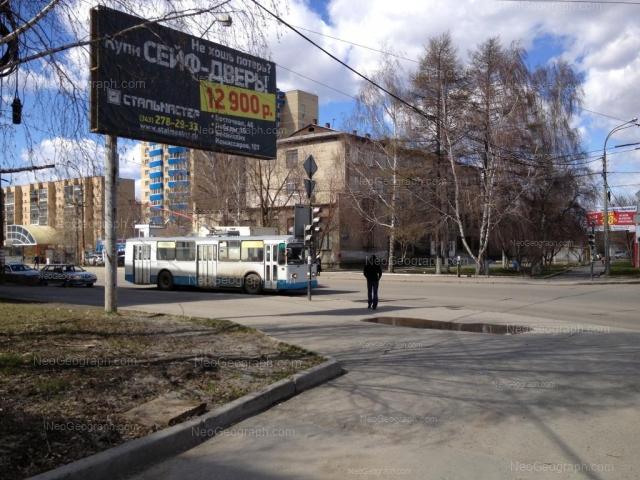 Адрес(а) на фотографии: Боровая улица, 22, Екатеринбург