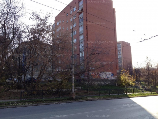 Адрес(а) на фотографии: улица Грибоедова, 6, 6А, Екатеринбург
