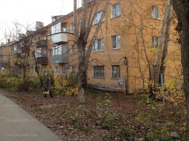 Адрес(а) на фотографии: улица Испытателей, 11, Екатеринбург