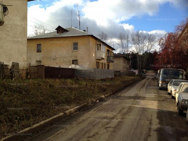 Address(es) on photo: Khvoinaya street, 79, Yekaterinburg