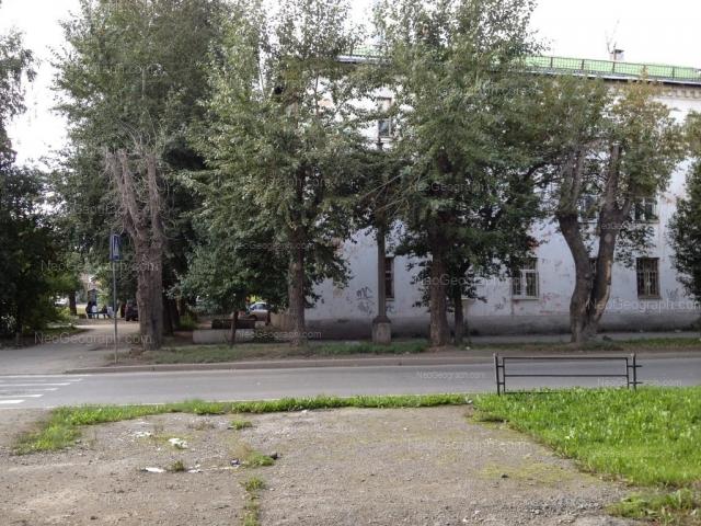 Address(es) on photo: Kuibisheva street, 112, Yekaterinburg