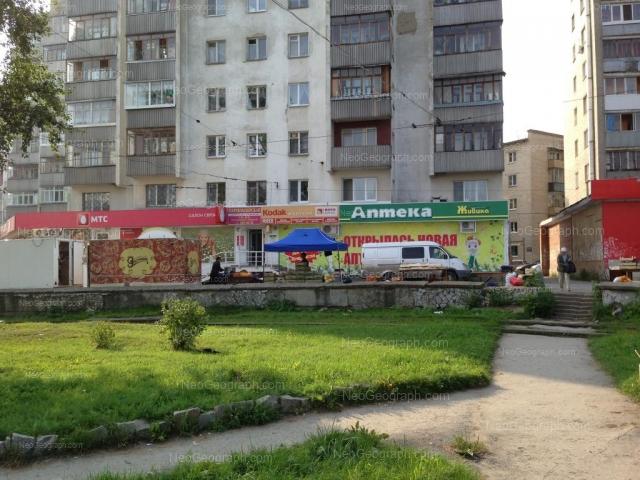 Адрес(а) на фотографии: Черноморский переулок, 2, Екатеринбург