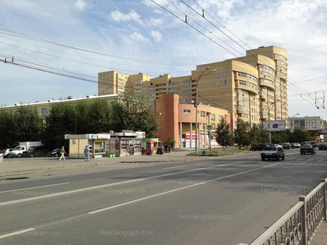 Адрес(а) на фотографии: улица Крауля, 44, 46, 46/1, Екатеринбург