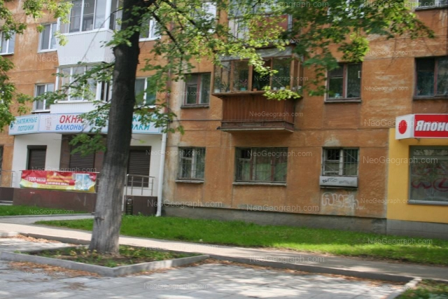 Address(es) on photo: Mashinostroiteley street, 49, Yekaterinburg