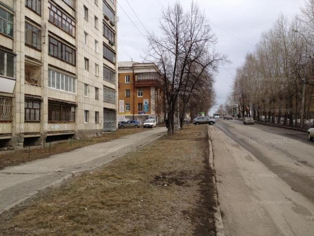 Address(es) on photo: Krasnoflotsev street, 15, 19, 22, Yekaterinburg