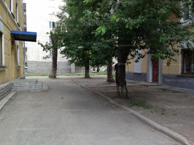 Адрес(а) на фотографии: улица Индустрии, 37, 41, Екатеринбург