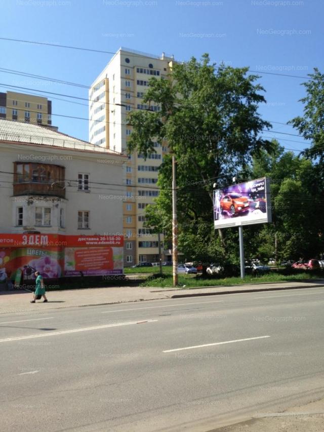 Адрес(а) на фотографии: улица Сулимова, 53, Екатеринбург