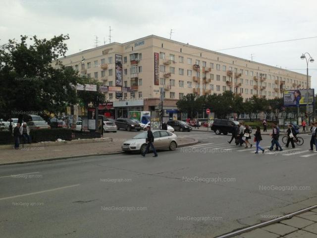 Адрес(а) на фотографии: проспект Ленина, 53, Екатеринбург
