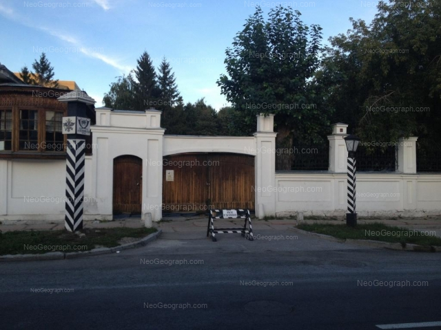 Address(es) on photo: Proletarskaya street, 6, Yekaterinburg