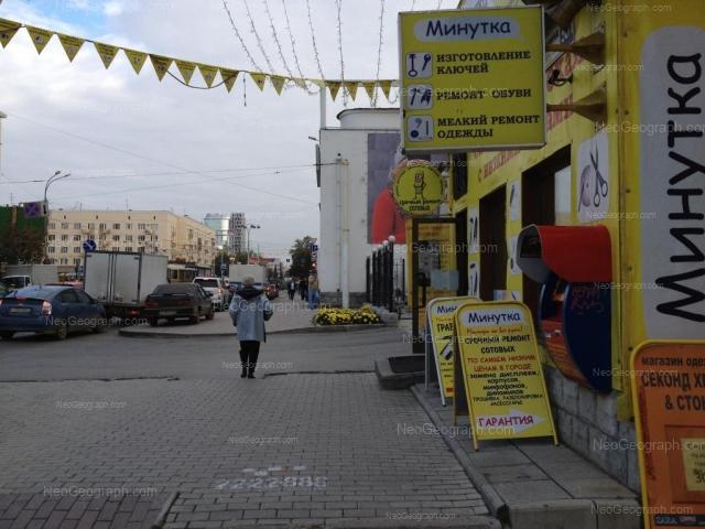 Адрес(а) на фотографии: проспект Ленина, 50, 50/1, 53, Екатеринбург