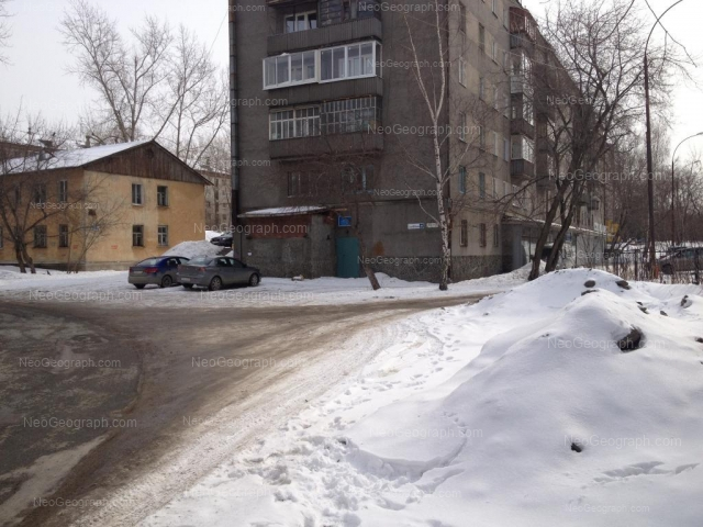 Адрес(а) на фотографии: Советская улица, 2Б, Екатеринбург