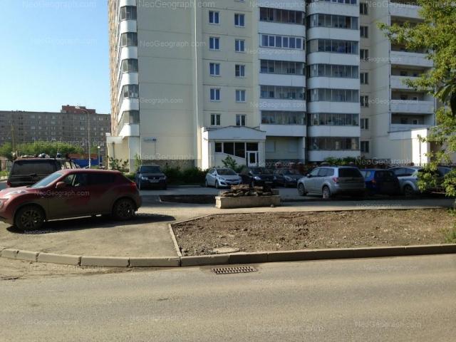 Адрес(а) на фотографии: Боровая улица, 23, Екатеринбург