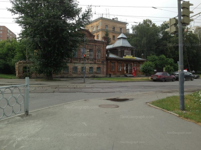 Адрес(а) на фотографии: улица Кирова, 1, 3, 7, Екатеринбург