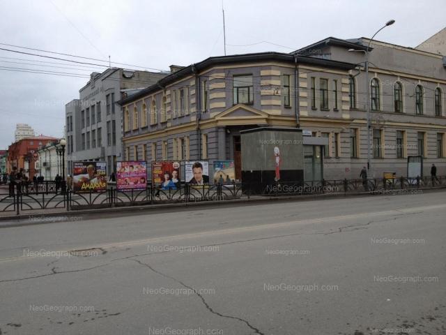 Адрес(а) на фотографии: улица Вайнера, 24, 26, Екатеринбург