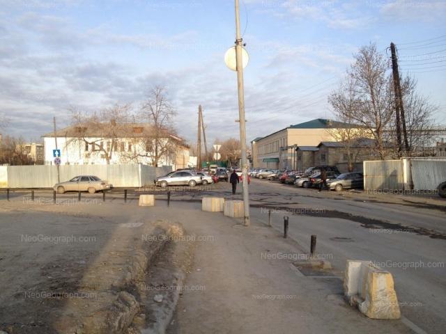 Адрес(а) на фотографии: Вокзальная улица, 6, 7, Екатеринбург