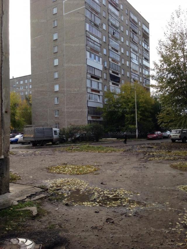 Адрес(а) на фотографии: улица Металлургов, 38А, Екатеринбург