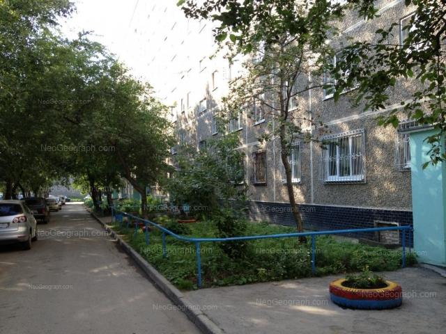 Адрес(а) на фотографии: улица Академика Бардина, 3/1, Екатеринбург
