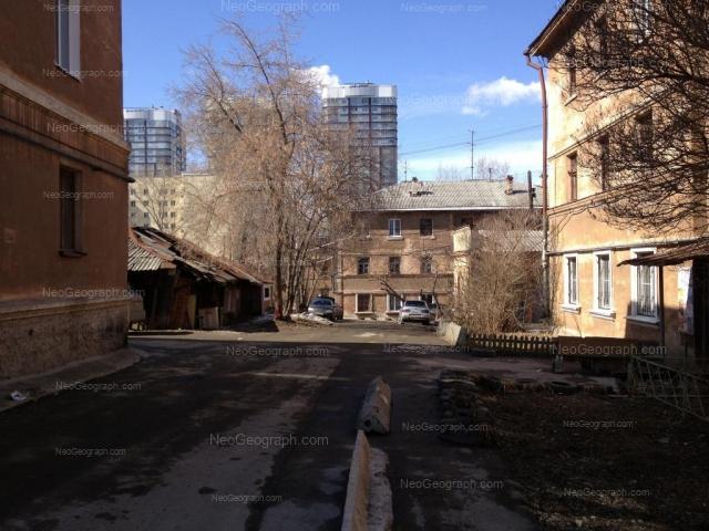 Адрес(а) на фотографии: улица Шевелёва, 11, Екатеринбург