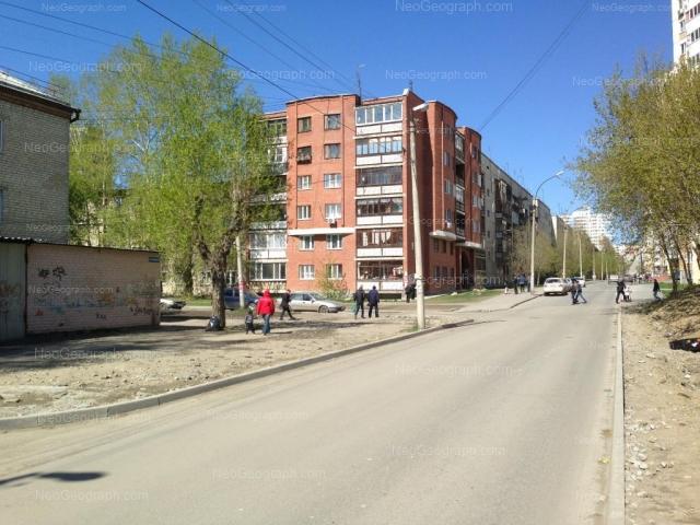Адрес(а) на фотографии: Кишинёвская улица, 37, Екатеринбург