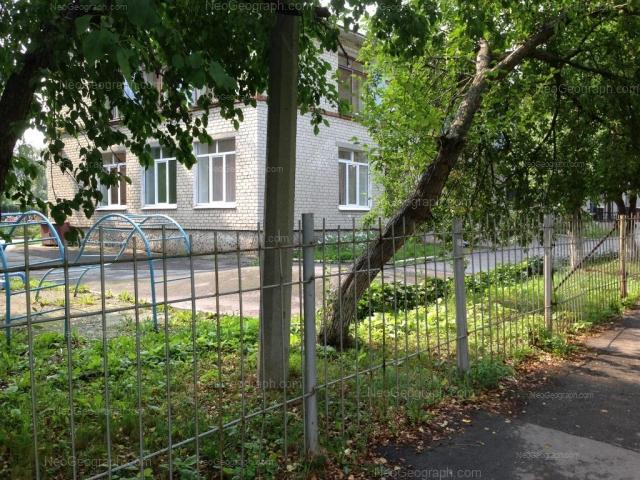 Address(es) on photo: Kashirskaya street, 16, Yekaterinburg