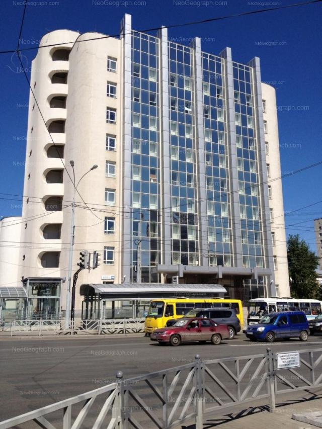 Address(es) on photo: Schorsa street, 86, Yekaterinburg