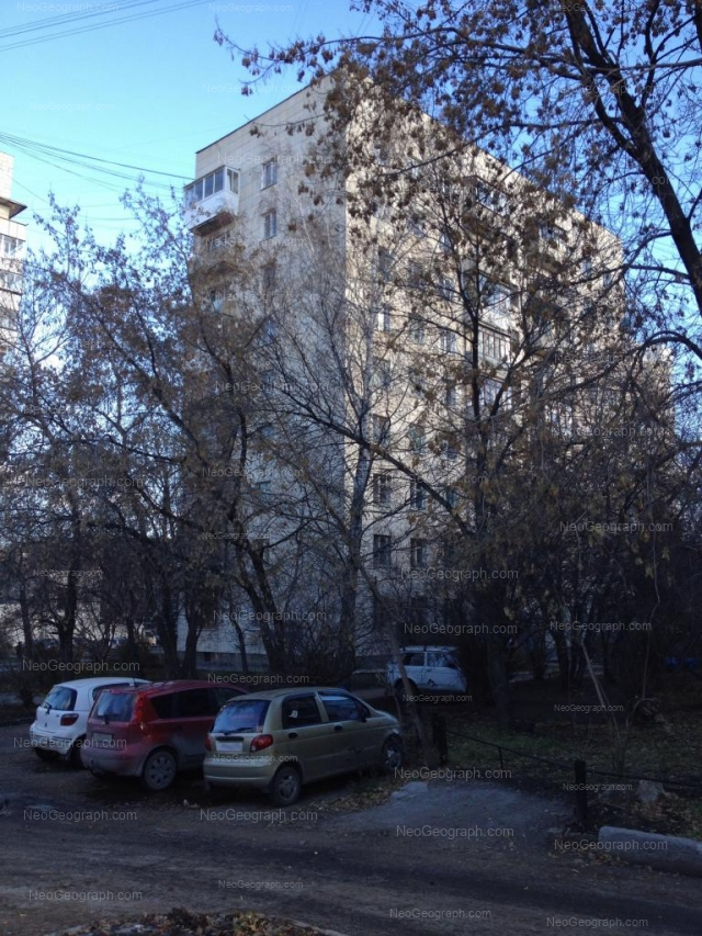 Address(es) on photo: Belorechenskaya street, 32, Yekaterinburg
