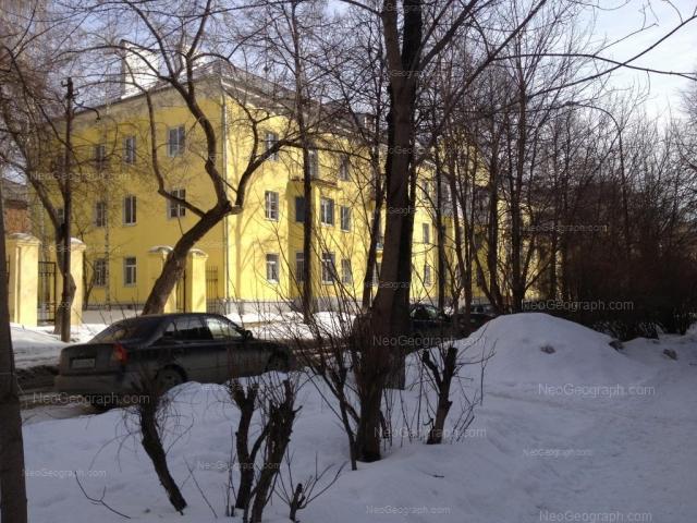 Address(es) on photo: Tekhnologicheskaya street, 7, Yekaterinburg