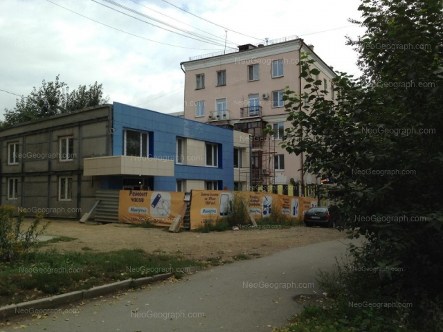 Адрес(а) на фотографии: Военная улица, 2, 2А, Екатеринбург