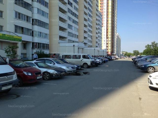 Адрес(а) на фотографии: улица Вилонова, 8, 14а, Екатеринбург