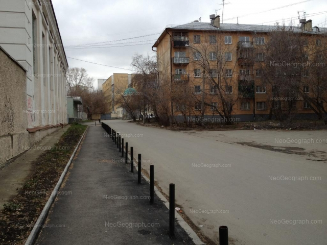 Address(es) on photo: Saperov lane, 1, Yekaterinburg