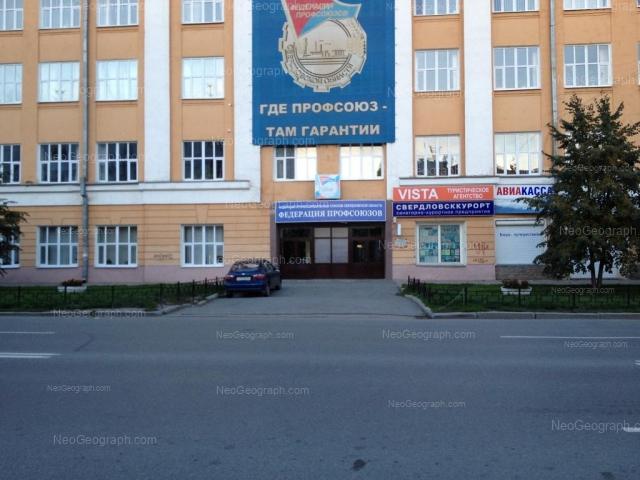 Address(es) on photo: Pushkina street, 10, Yekaterinburg