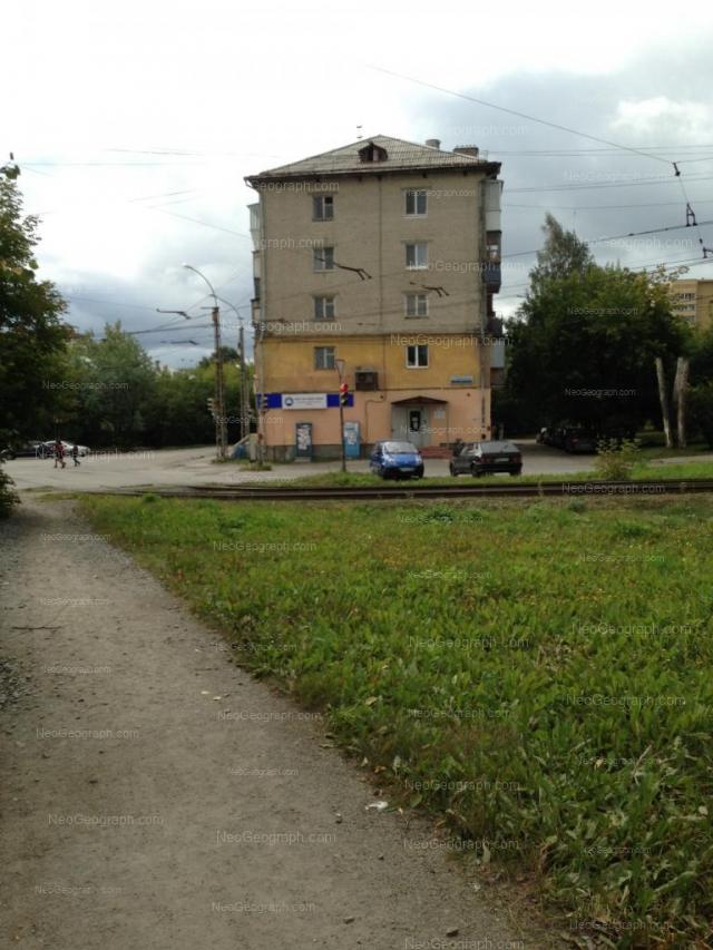 Address(es) on photo: Ferganskaya street, 1, Yekaterinburg