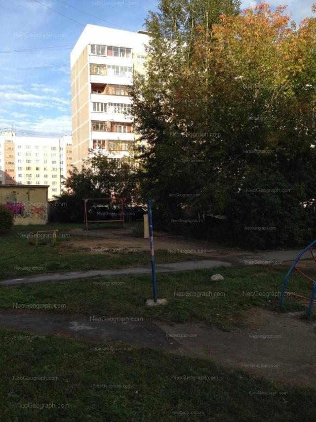 Адрес(а) на фотографии: улица Рабочих, 11, 15, Екатеринбург