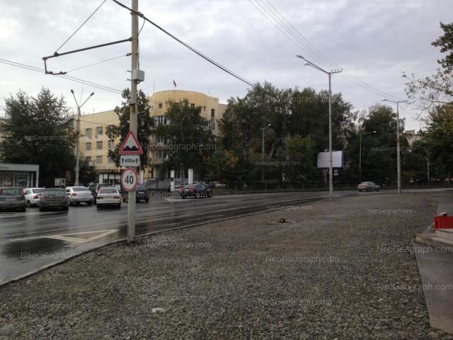 Адрес(а) на фотографии: улица Репина, 4А, Екатеринбург