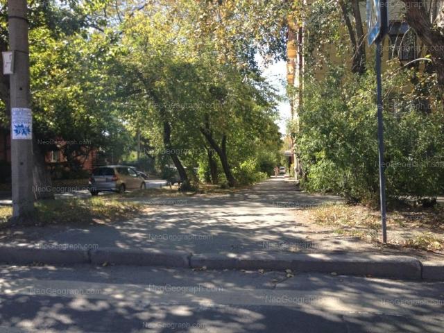 Адрес(а) на фотографии: Педагогическая улица, 6, 12, Екатеринбург