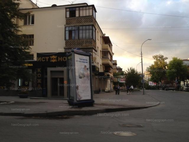 Address(es) on photo: Lenina avenue, 5 к1, Yekaterinburg