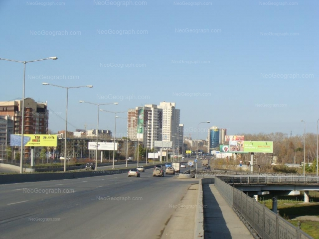 Address(es) on photo: Onezhskaya street, 9, 10, Yekaterinburg