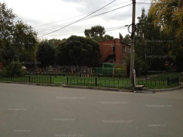 Адрес(а) на фотографии: Шарташская улица, 16, Екатеринбург