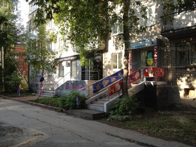 Address(es) on photo: Studencheskaya street, 36/1, Yekaterinburg