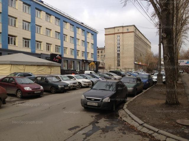 Адрес(а) на фотографии: Генеральская улица, 3, 7, Екатеринбург