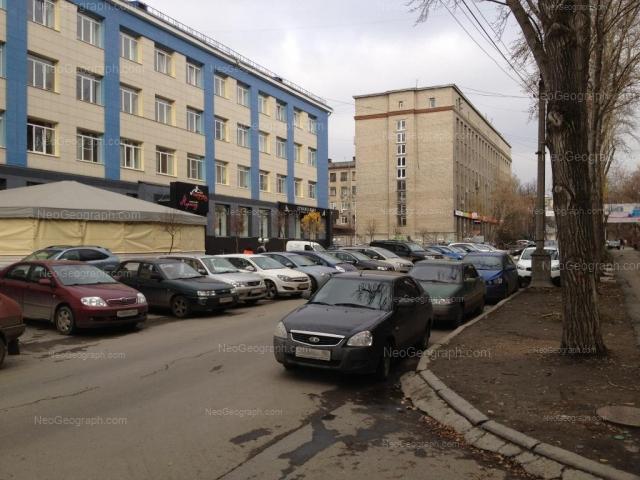 Address(es) on photo: Generalskaya street, 3, 7, Yekaterinburg
