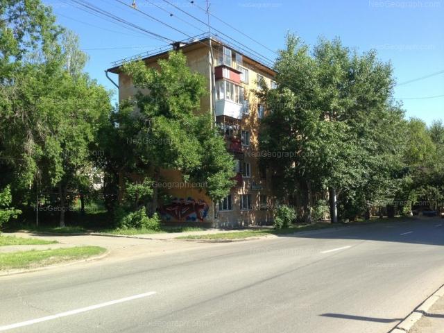 Адрес(а) на фотографии: улица 40-летия Октября, 11, Екатеринбург