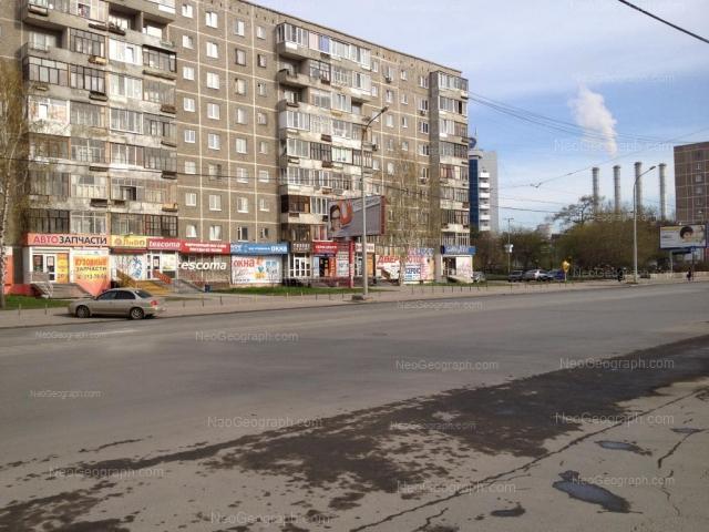 Адрес(а) на фотографии: Белореченская улица, 8, Екатеринбург