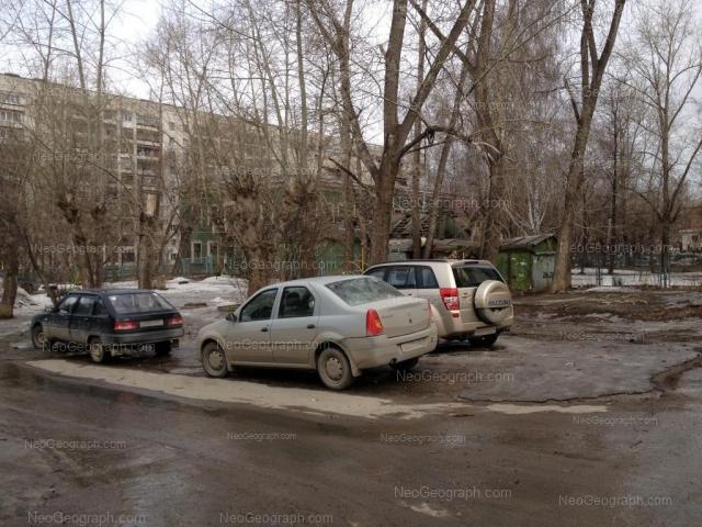 Address(es) on photo: Krasnoflotsev street, 15, 16, Yekaterinburg