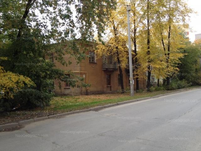 Address(es) on photo: Agronomicheskaya street, 3, 5, Yekaterinburg