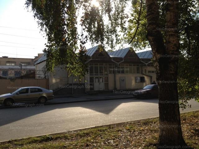 Адрес(а) на фотографии: Студенческая улица, 49А, Екатеринбург