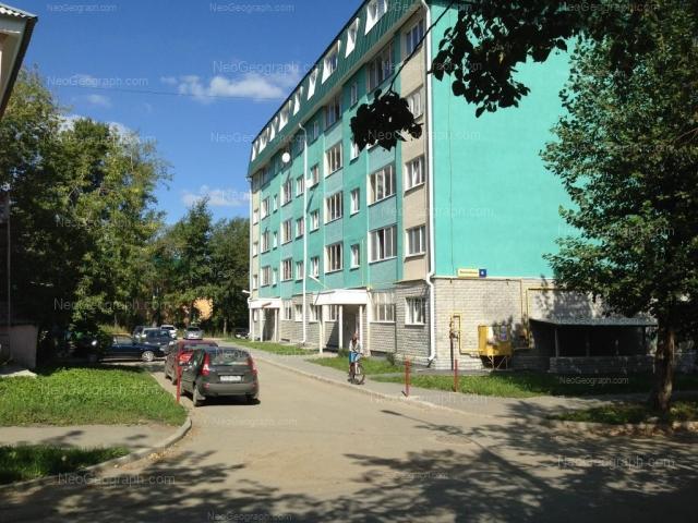 Адрес(а) на фотографии: Коллективный переулок, 6, Екатеринбург