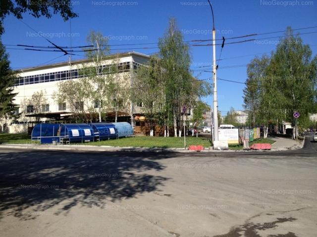 Адрес(а) на фотографии: улица Громова, 145, 146, Екатеринбург