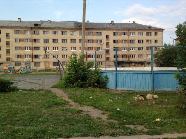 Address(es) on photo: Taganskaya street, 8, Yekaterinburg