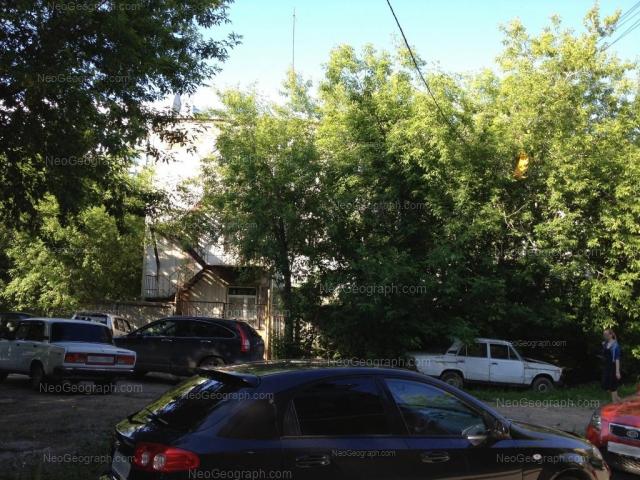 Address(es) on photo: Posadskaya street, 21/2, Yekaterinburg